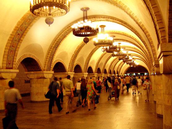Descripcion: El Metro Metro